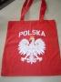 sac Polska rouge